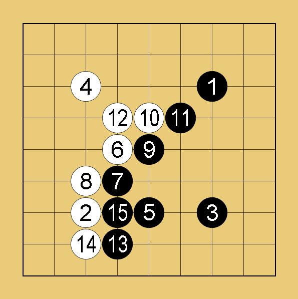 9路盤の棋譜