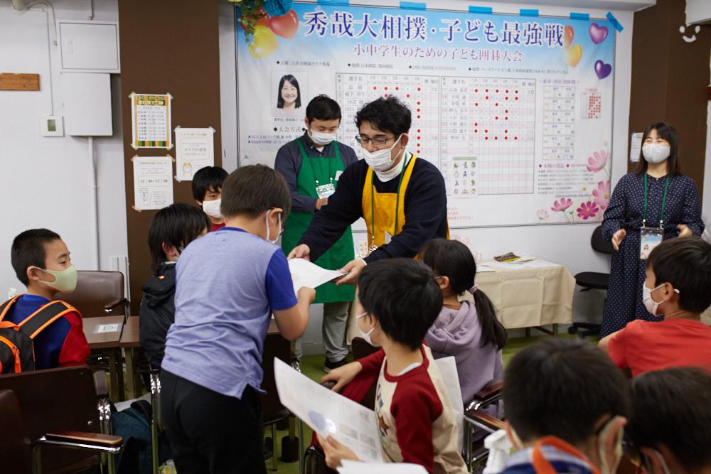 子ども囲碁大会の表彰式①