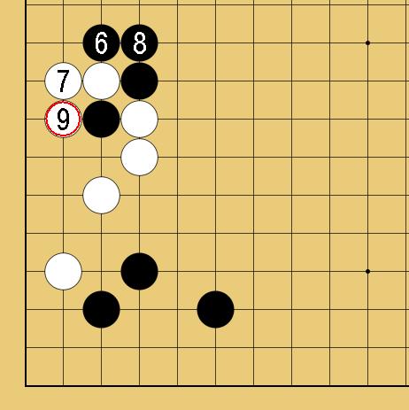 zokusuberinihasami11