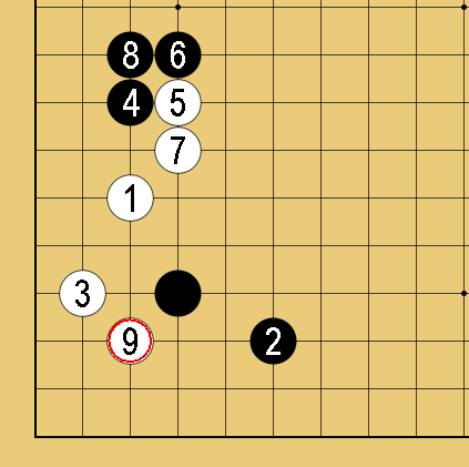 zokusuberinihasami12